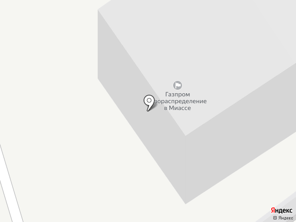 Аварийная газовая служба на карте Миасса