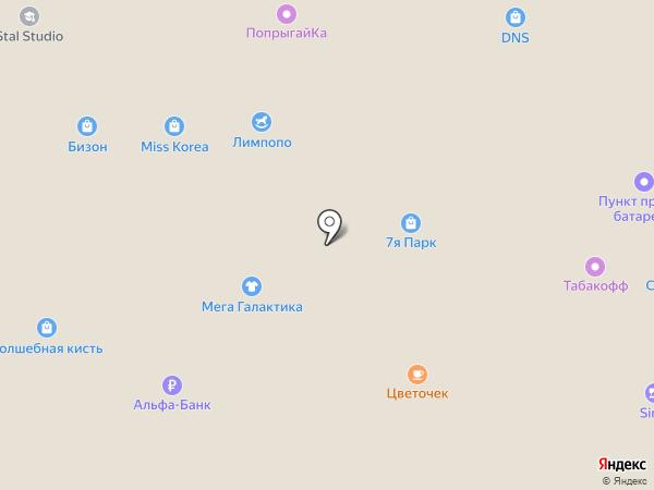 Багратиони на карте Миасса
