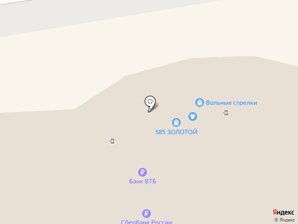 Экология дома на карте Нижнего Тагила