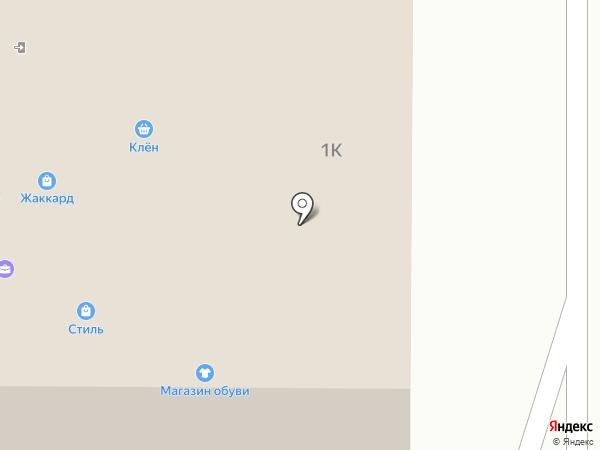 ПотолкиMaxi на карте Миасса