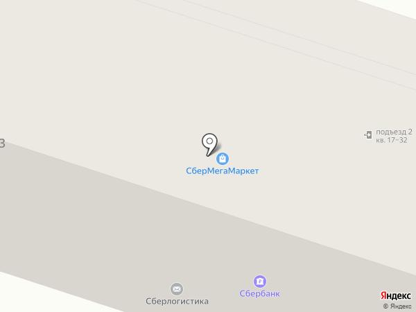 Магазин текстиля для дома и кожгалантереи на карте Нижнего Тагила