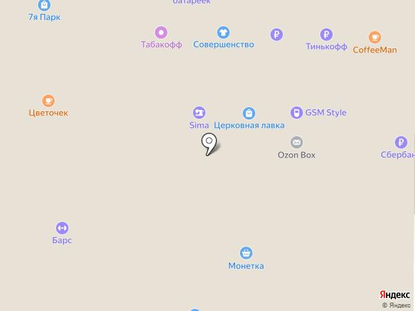 Девайс-авто.рф на карте Миасса