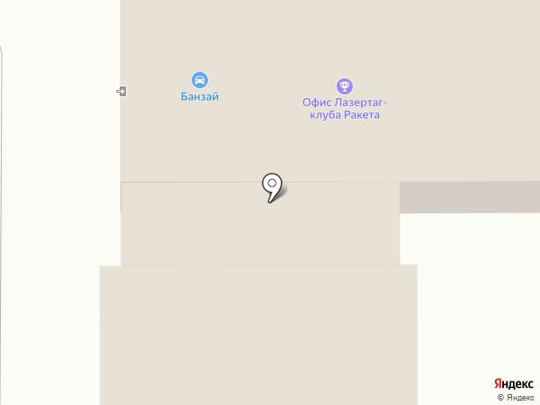 Банзай на карте Миасса