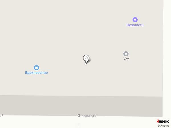 Нежность на карте Миасса