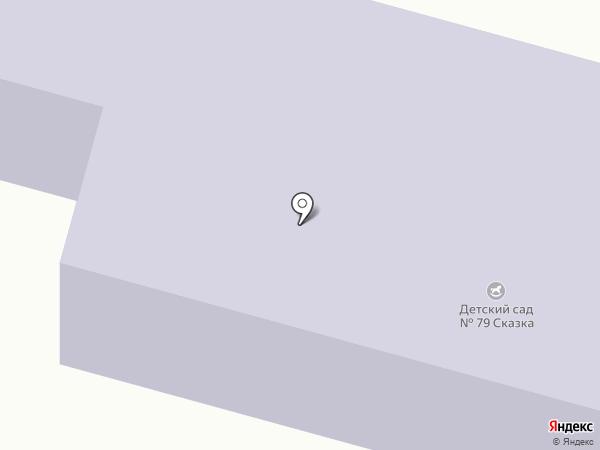 Детский сад №79 на карте Нижнего Тагила