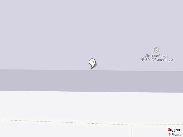 Детский сад №69 на карте Миасса