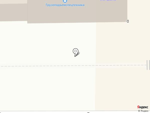 Комплексные системы безопасности+ на карте Миасса