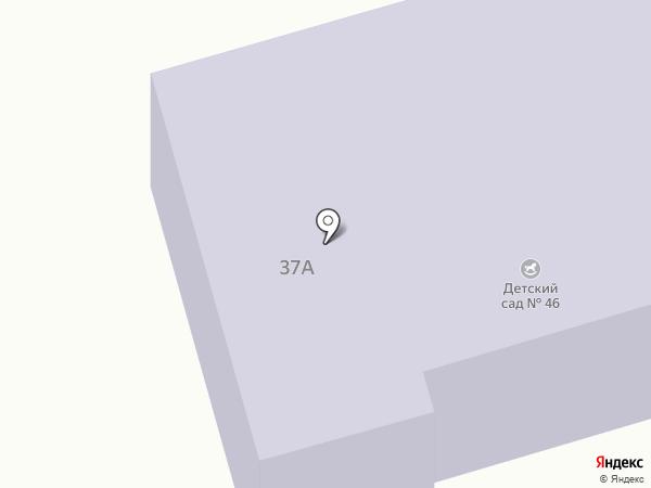 Детский сад №46 на карте Миасса