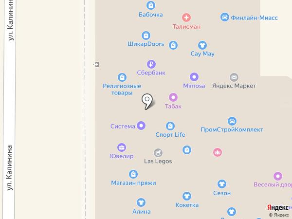 Империя курток на карте Миасса