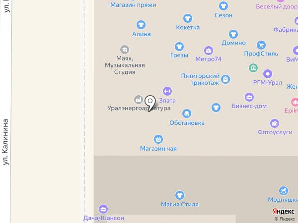 Глобус 21 на карте Миасса