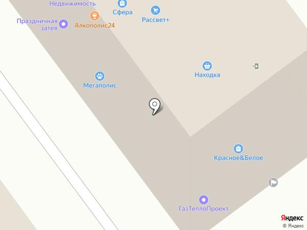 АвентА на карте Миасса