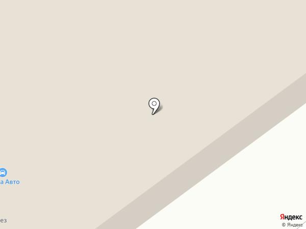 Ремонтная компания на карте Миасса