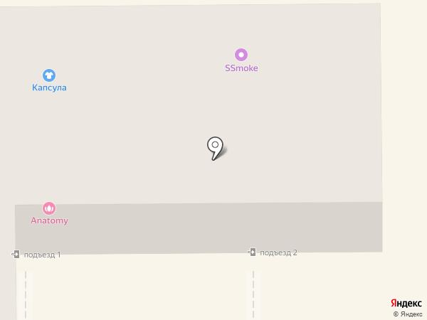 Хмельной Шмель на карте Миасса