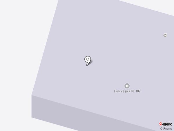 Гимназия №86 на карте Нижнего Тагила