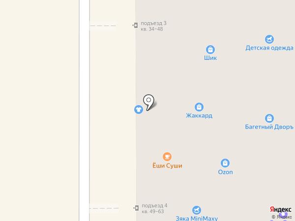 Ателье по пошиву и ремонту одежды на карте Миасса
