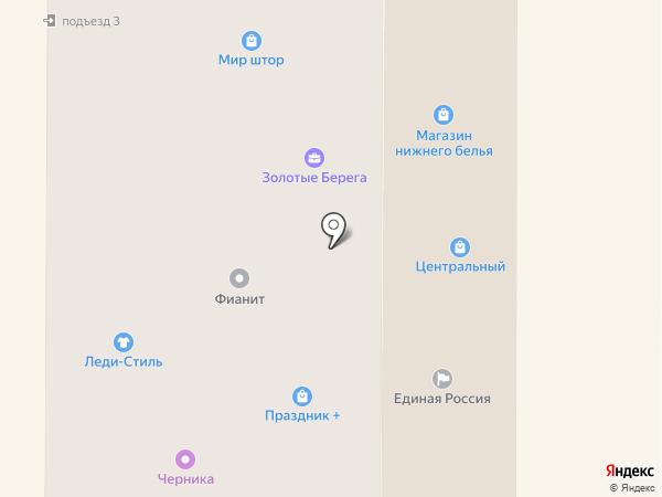Магазин женской одежды на карте Миасса