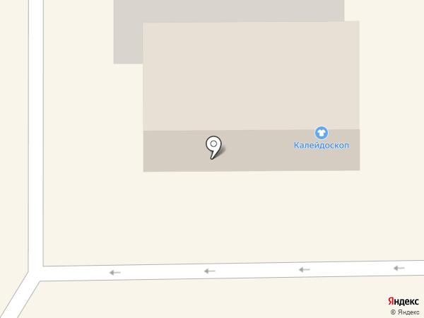 Калейдоскоп на карте Миасса
