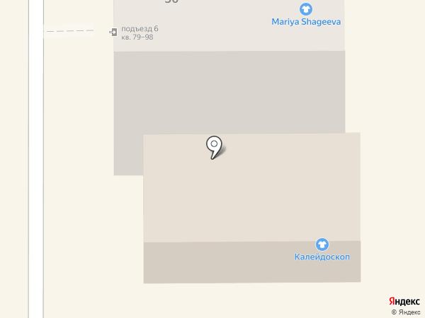 ShowRoom на карте Миасса