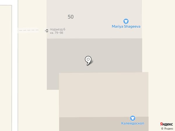Сияние на карте Миасса