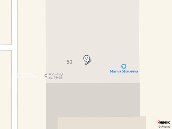 Оки Доки на карте Миасса