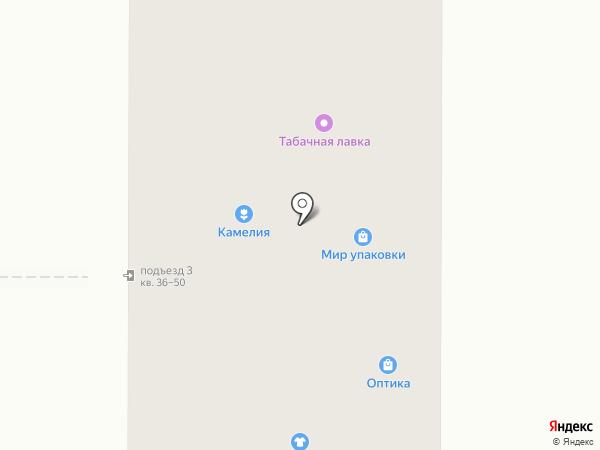 Сундучок на карте Миасса