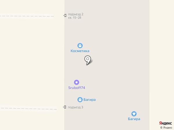 Пеплос на карте Миасса
