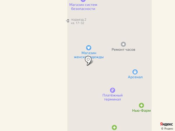 Мастерская по ремонту часов на карте Миасса