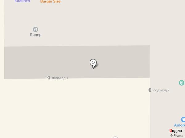 Калипсо на карте Миасса