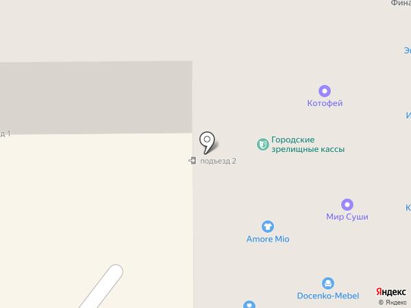 Банкомат, СКБ-банк, ПАО на карте Миасса