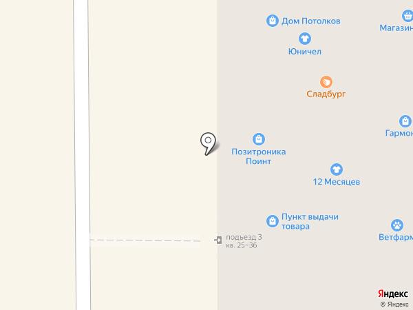 Юничел на карте Миасса