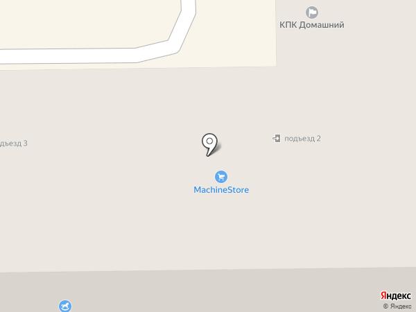 Полтинник на карте Миасса