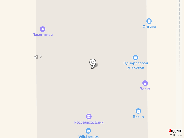 Магазин посуды на карте Миасса