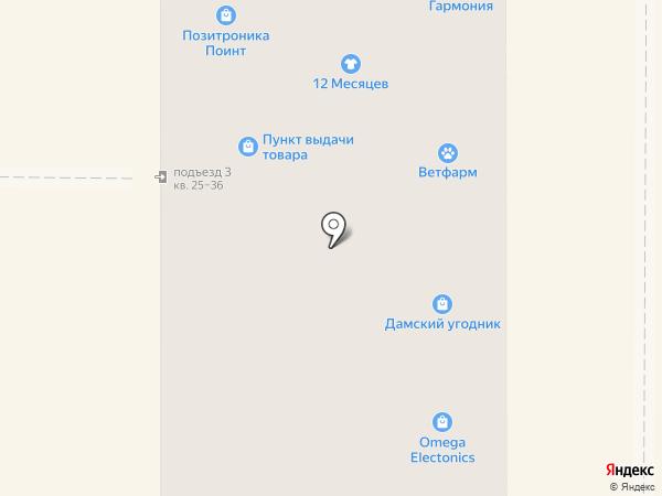 Зоомир на карте Миасса