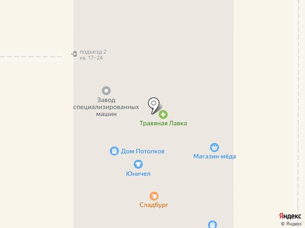 Гармония на карте Миасса