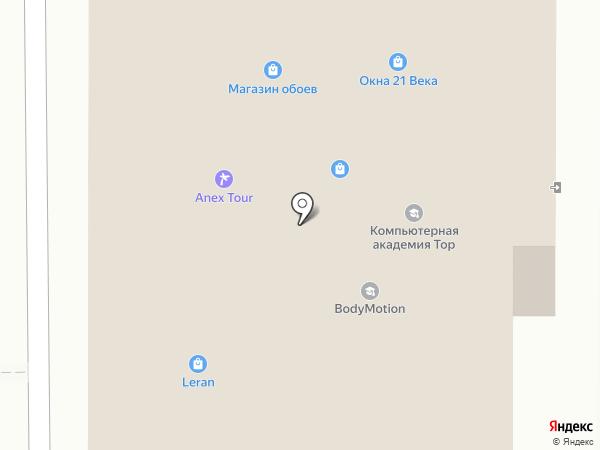 МегаШмот на карте Миасса