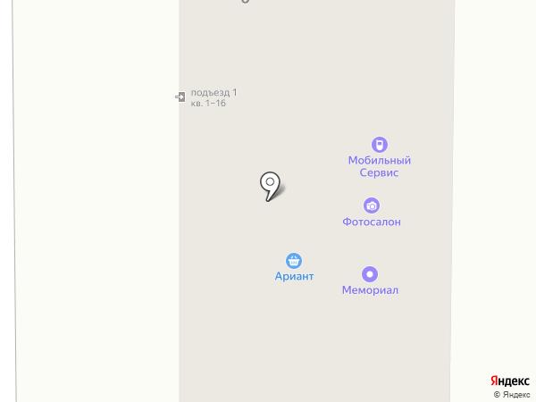 Мобильный сервис на карте Миасса
