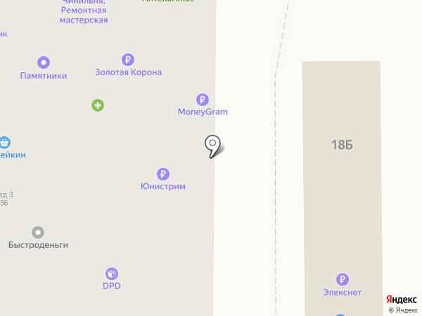 МТС на карте Миасса