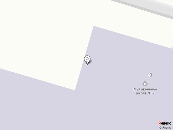 Детская музыкальная школа №2 на карте Нижнего Тагила