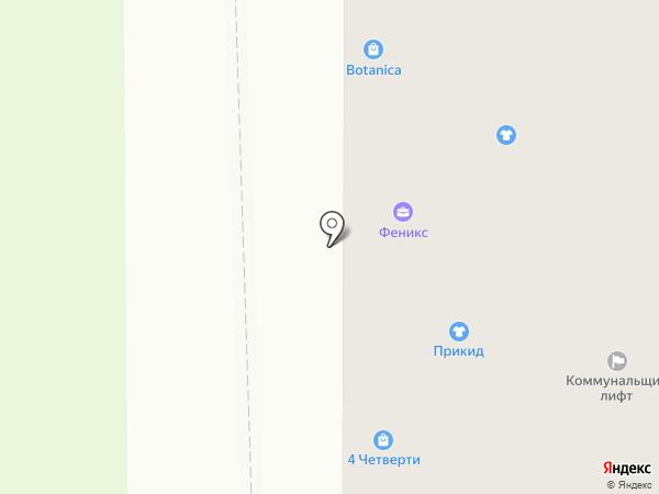 Дефиле на карте Миасса
