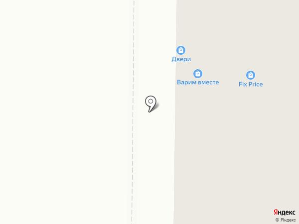 Ремонт & Сервис на карте Миасса