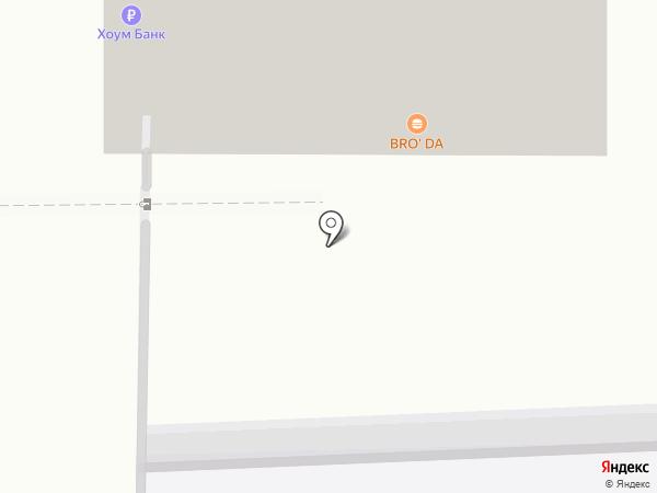 Бургер fire на карте Миасса