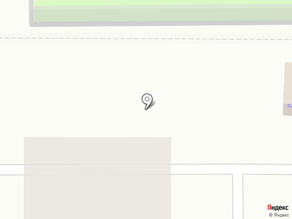 Мастерская по ремонту обуви на карте Миасса