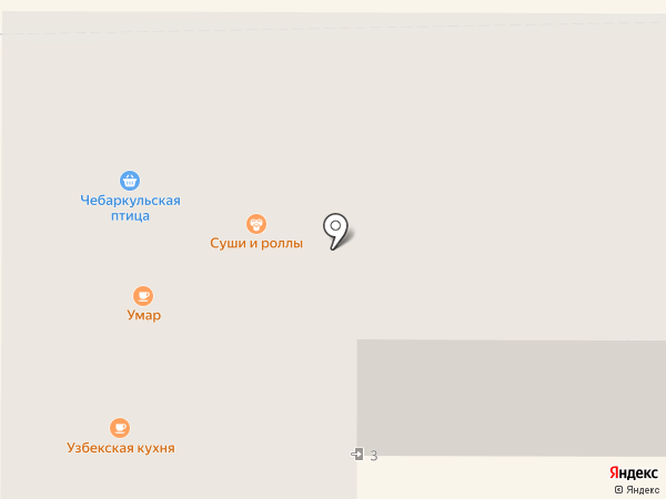 Чебуречная на карте Миасса