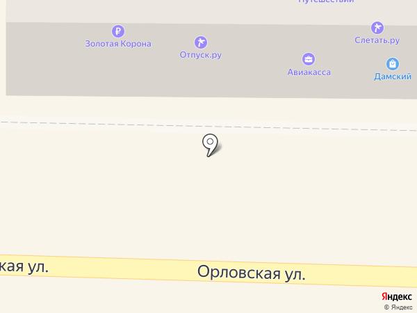 Слетать.ру на карте Миасса