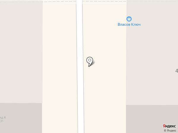 Virtual House на карте Миасса