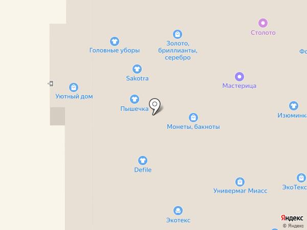 Позитив на карте Миасса