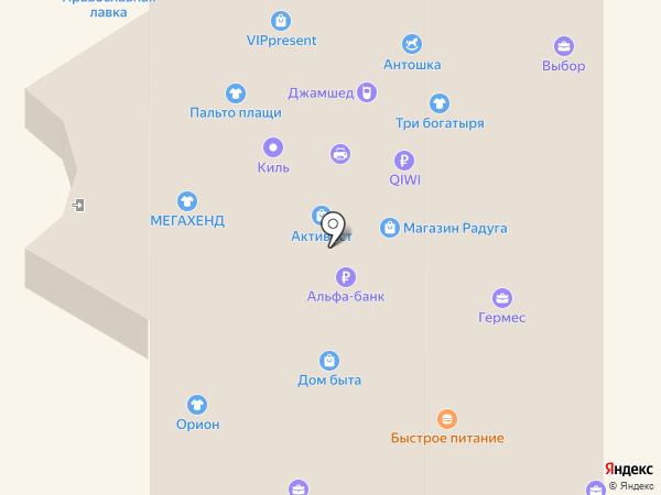 Новый дом на карте Миасса
