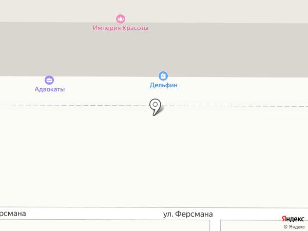 Фитнес-зал на Ферсмана на карте Миасса