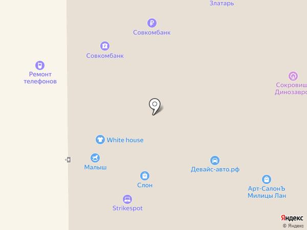 Игрушкино на карте Миасса