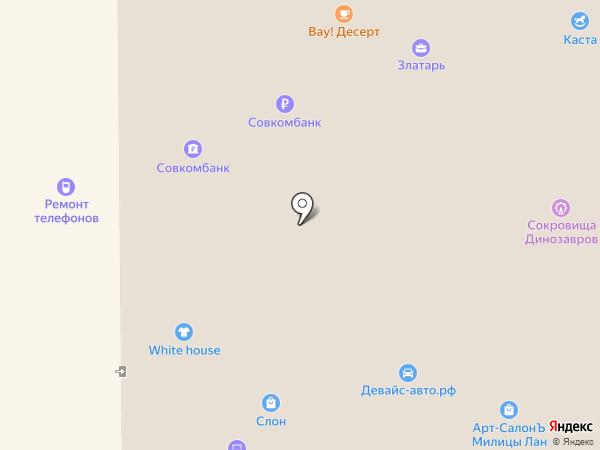 Apple service на карте Миасса